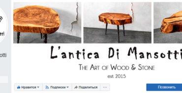 Об изделиях ручной работы из дерева и камня «L'antica Di Mansotti»